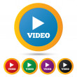 Play video buttons. Player navigation. . — 图库照片