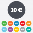 10 Euro sign icon. EUR currency symbol. — Stock Vector #38794681
