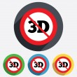 No 3D sign icon. 3D New technology symbol. — Stock Vector