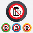 Glass of beer sign icon. No Alcohol drink symbol. — Stock Vector #40657535