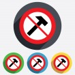 Stock Vector: Do not repair. Hammer sign icon. Repair service.