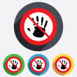 Do not touch. Hand print sign icon. Stop symbol. — Stock Vector #40658689