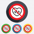 Not overwork. Heartbeat sign icon. Cardiogram. — Stock Vector #40658755
