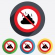 Stock Vector: No Feces sign icon. Cleup after pets symbol.