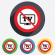 No Widescreen TV sign icon. Television set. — Stock Vector #40660219