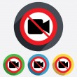 Do not record. Video camera sign icon. — Stock Vector