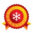Snowflake sign icon. Air conditioning symbol. — Stock Vector