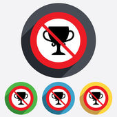 No trophy. Winner cup sign icon. Awarding. — Stock Vector