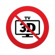 No 3D TV sign icon. 3D Television set symbol. — Stock Vector #40688199