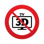 Ningún icono de señal de tv 3d. símbolo de televisor 3d. — Vector de stock