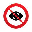Don`t look. Eye sign icon. Visibility. — Stock Vector #40691311