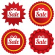 Sale gift sign icon. Special offer symbol. — Stock Vector #40758435