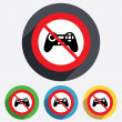 Do not play. Joystick sign icon. Video game. — Stock Photo #40797195