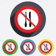 Do not Eat sign icon. Knife and fork symbol. — Stock Photo #40797797