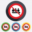 No Queue sign icon. Long turn symbol. — Stock Photo