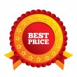 Best price sign icon. Special offer symbol. — Stock Photo