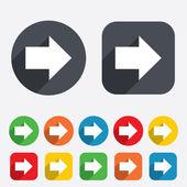 знак значок стрелки. нажмите кнопку далее. символов навигации — Cтоковый вектор