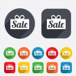 Sale gift sign icon. Special offer symbol. — Stock Vector