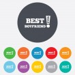 Stock Vector: Best boyfriend ever sign icon. Award symbol.