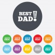 Best father ever sign icon. Award symbol. — Stock Vector #40965809