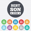 Best son ever sign icon. Award symbol. — Stock Vector #40966091