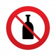 No Alcohol sign icon. Drink symbol. Bottle. — Stock Photo #40975645