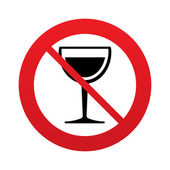 Wine glass sign icon. Don`t drink alcohol symbol. — Stock Photo