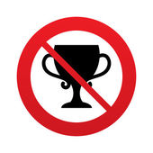 No Winner cup sign icon. Awarding of winners. — Stock Photo