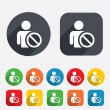 Stock Photo: Blacklist sign icon. User not allowed symbol.