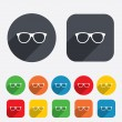 Retro glasses sign icon. Eyeglass frame symbol. — Stock Photo #41005625