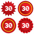 30 percent discount sign icon. Sale symbol. — Stock Photo