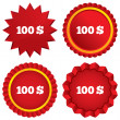 100 Dollars sign icon. USD currency symbol. — Foto Stock #41191717