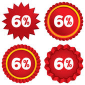 60 percent discount sign icon. Sale symbol. — Stock Photo