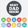Best father ever sign icon. Award symbol. — Stock Photo #41432041