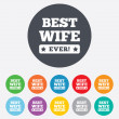 Best wife ever sign icon. Award symbol. — Stock Photo #41432369