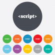 Script sign icon. Javascript code symbol. — Stock Photo #41432417