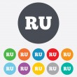 Stock Photo: Russilanguage sign icon. RU translation