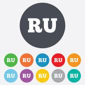 Russian language sign icon. RU translation — Stock Photo