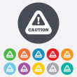 Stock Photo: Attention caution sign icon. Exclamation mark.