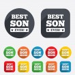 Best son ever sign icon. Award symbol. — Stock Vector #41599791