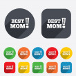Best mom ever sign icon. Award symbol. — Stock Photo #41634329
