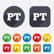 Stock Photo: Portuguese language sign icon. PT translation