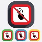 Do not touch. Hand cursor sign icon. — Stock Vector #42417413
