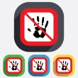 Do not touch. Hand print sign icon. Stop symbol. — Stock Vector #42417575