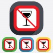 Wine glass sign icon. Do not drink Alcohol. — Stock Vector