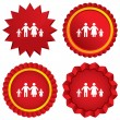 Complete family with two children sign icon. — Stock Photo