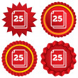 In pack 25 sheets sign icon. 25 papers symbol. — Stock Photo #42454197
