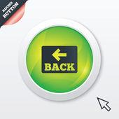 矢印記号アイコン。[戻る] ボタン。ナビゲーション記号 — ストックベクタ