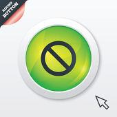 Blacklist sign icon. User not allowed symbol. — Stock Vector