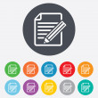 Edit document sign icon. Edit content button. — 图库照片